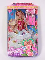 """Кукла Creation & Distribution """"Сьюзи гармоничная"""", (с сережками для девочки), в кор. 32*20*6см(2803)"""