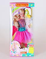 "Кукла Creation & Distribution ""Сьюзи королева вечеринки"", в кор. 34*16*6см (6шт)(2415N)"
