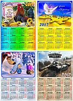 Календарь на магните 2017 г.