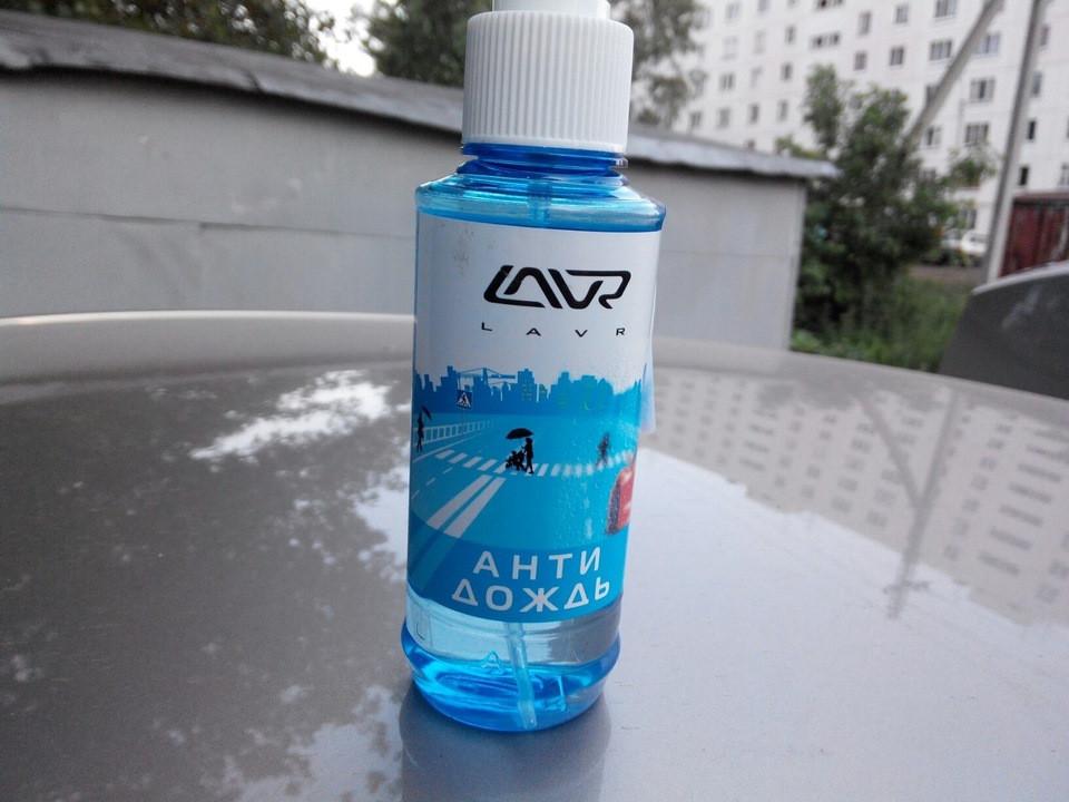 Водоотталкивающий эффект LAVR