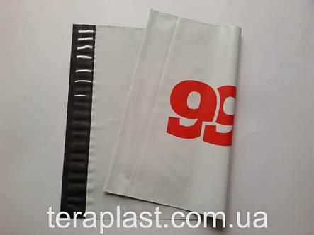 Курьерский пакет 240х320+40 с печатью в 1 цвет, фото 2