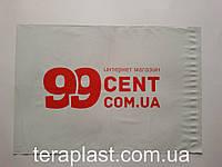 Курьерский пакет 240х320+40 с печатью в 1 цвет