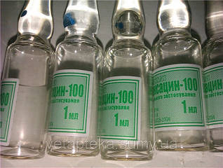 Энрофлоксацин-100 ампула 1 мл оральный антибиотик для птицы