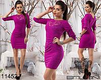 Облегающее платье со вставками из гипюра размер 42-48