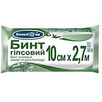 Бинт гипсовый 10х270 см