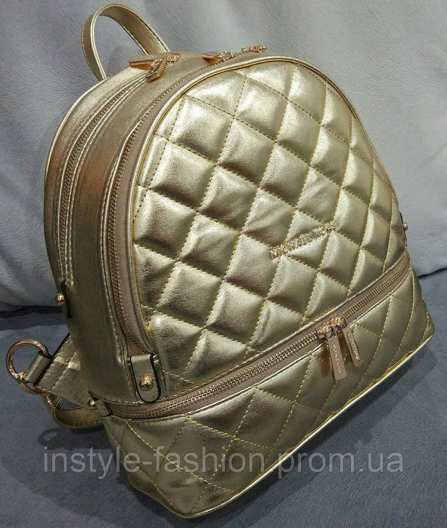 85bd0bc20649 Рюкзак женский брендовый сумка Michael Kors Майкл Корс золотой ...