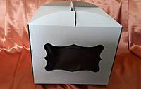 Коробка для тортов с окном, 300х300х250, фото 1