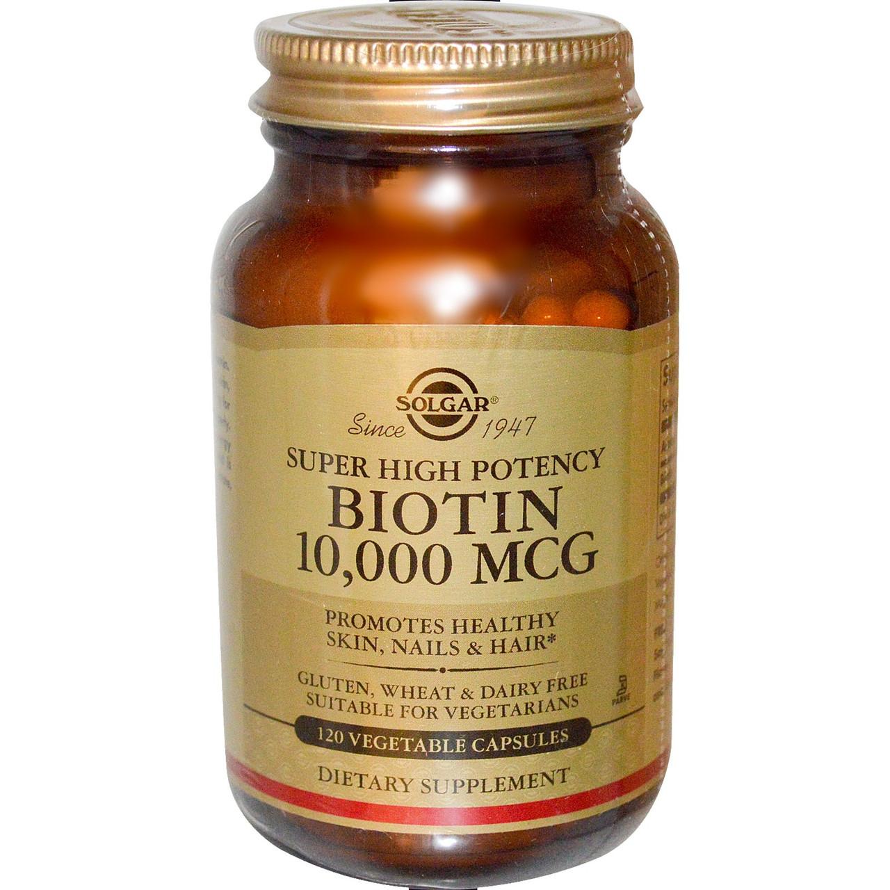 Биотин Solgar, высокоэффективный, 10 000 мкг, 120 капсул