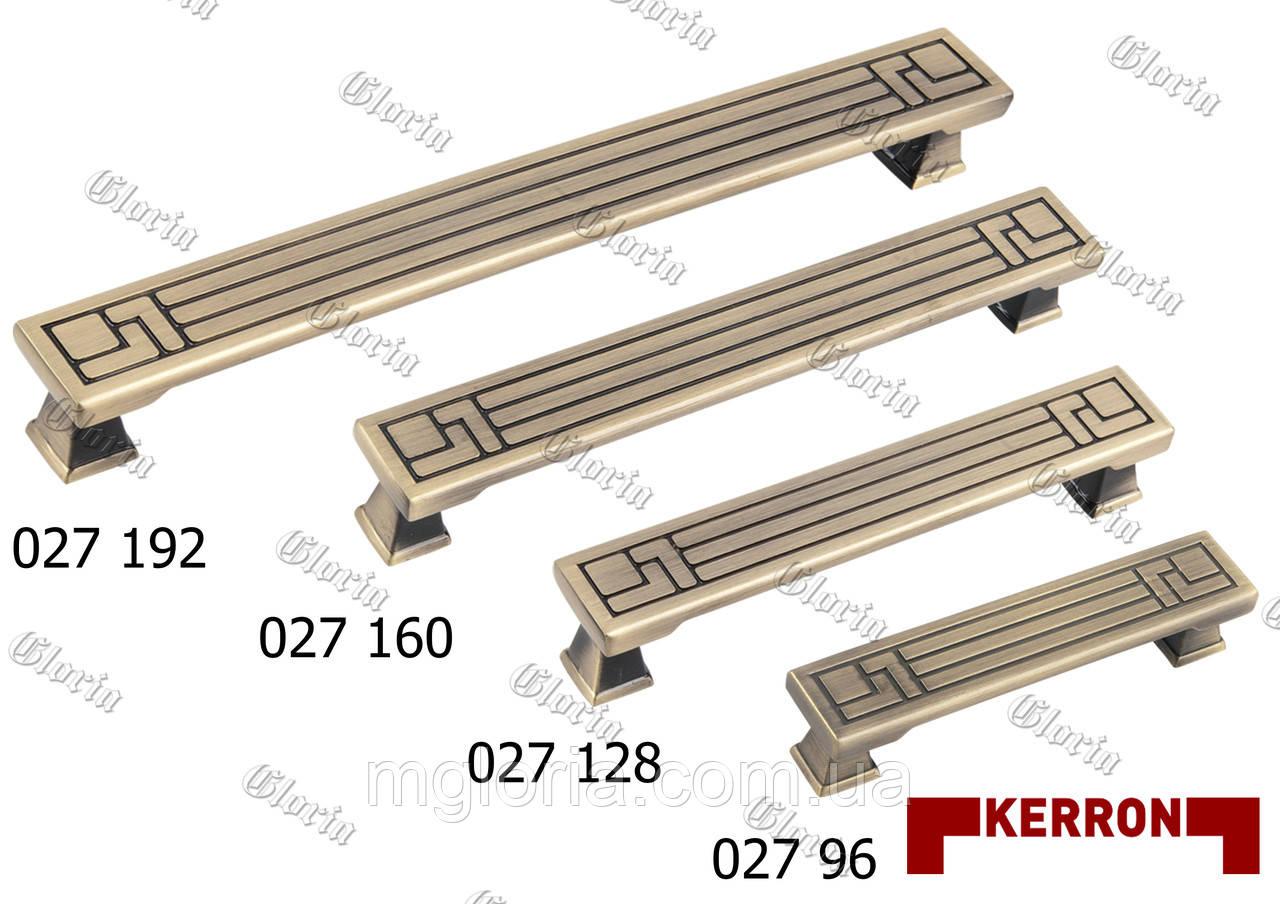 Ручки мебельные Kerron RS-027
