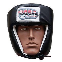 Шлем боксерский FIREPOWER FPHG2 Black