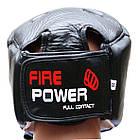 Шлем боксерский FIREPOWER FPHG2 Black, фото 3
