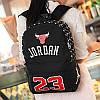 Молодежный мужской рюкзак Jordan, фото 2
