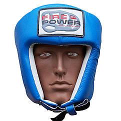 Шолом боксерський FIREPOWER FPHG2 Blue