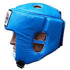 Шлем боксерский FIREPOWER FPHG2 Blue, фото 2