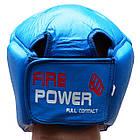 Шлем боксерский FIREPOWER FPHG2 Blue, фото 3