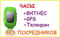 ЧАСЫ-ТЕЛЕФОН-GPS трекер +SIM 2Цвета Киев Новая Почта