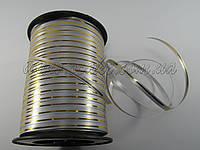 Лента серебро с золотом по центру