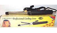 Плойка электрощипцы для волос professional curling iron, плойки, утюжки , шипцы для волос