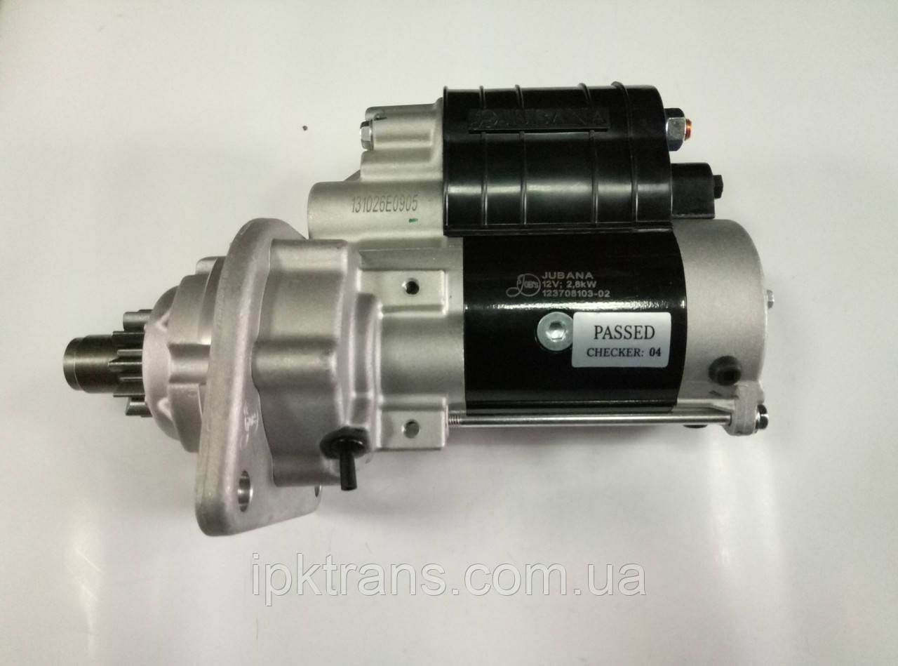 Стартер редукторный к двигателю Д2500 / Д3900