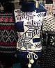 Стильный теплый женский свитер.