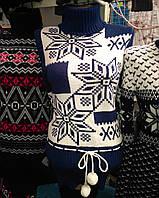 Стильный теплый женский свитер., фото 1