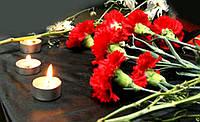 Организация похорон от компании Артстоун