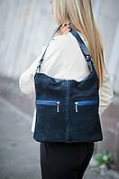 Замшевая большая сумка цвет темно-синий