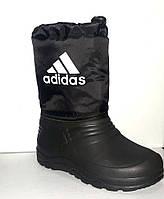 Сапоги дутики подростковые-детские на меху зимние Adidas (32-45 размеры) AD0058