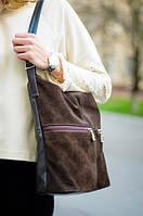 Замшевая сумка шоколадного цвета