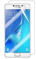 Бронированная 3D пленка (на обе стороны) для Samsung Galaxy C5