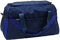 Дорожно-спортивная сумка (Синий)