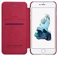 """Кожаный чехол-книжка Nillkin Qin для Apple iPhone 7 plus (5.5"""") (Красный)"""