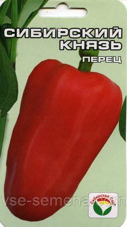 Перец сладкий Сибирский Князь,15шт.