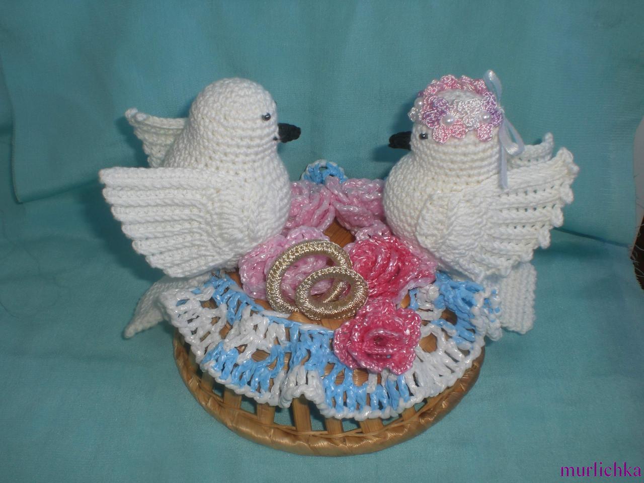 сувенир вязаный крючком свадебные голуби продажа цена в запорожье авторские