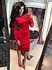 Платье женское арт 42943-304, фото 3