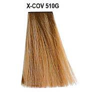 510G (очень-очень светлый блондин золотистый) Стойкая крем-краска Matrix Socolor beauty Extra Coverage,90ml