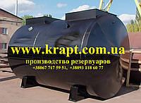 Резервуар для топлива  20 м.куб. двухсекционный, двустенный
