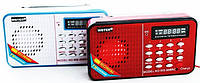 Портативная Колонка WS 958,  радио, MP3, SPS, аудиотехника, электроника, портативная акустика