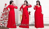 Вечернее платье в пол Санни (размеры 50-58)