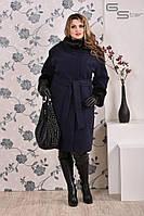 Зимнее женское пальто  с 50  по 74 размер