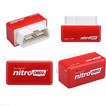 Чип-тюнинг для дизельного двигателя NitroOBD2 Chip Tuning Box, фото 2