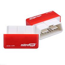 Чип-тюнинг для дизельного двигателя NitroOBD2 Chip Tuning Box, фото 3