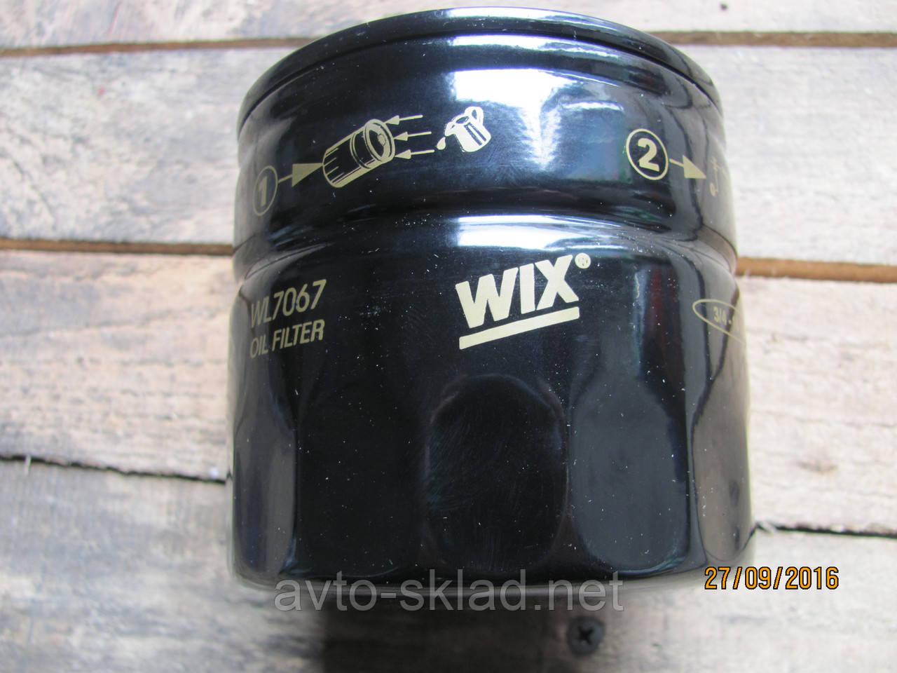 Фильтр масляный ВАЗ WIX
