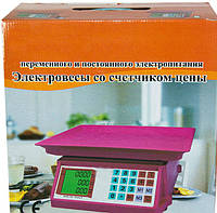 Весы торговые Opera 40 кг, со счетчиком цены, карманные весы, торговые, торговое оборудование