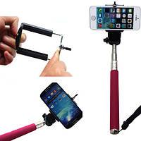 Monopod МОНОПОД с Bluetooth пультом, селфи палка, модный аксессуар