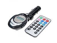 FM Модулятор USB SD AUX , товары для авто, FM трансмиттеры, автомобильная электроника