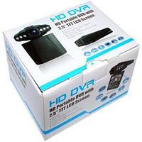 Автомобильный видеорегистратор DVR H198, камеры заднего вида, товары для авто