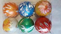 """Новогодние пластиковые шары""""Цветы"""" 10см"""