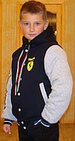 Зимняя спортивная куртка «Феррари» сине-серая, р.158-170