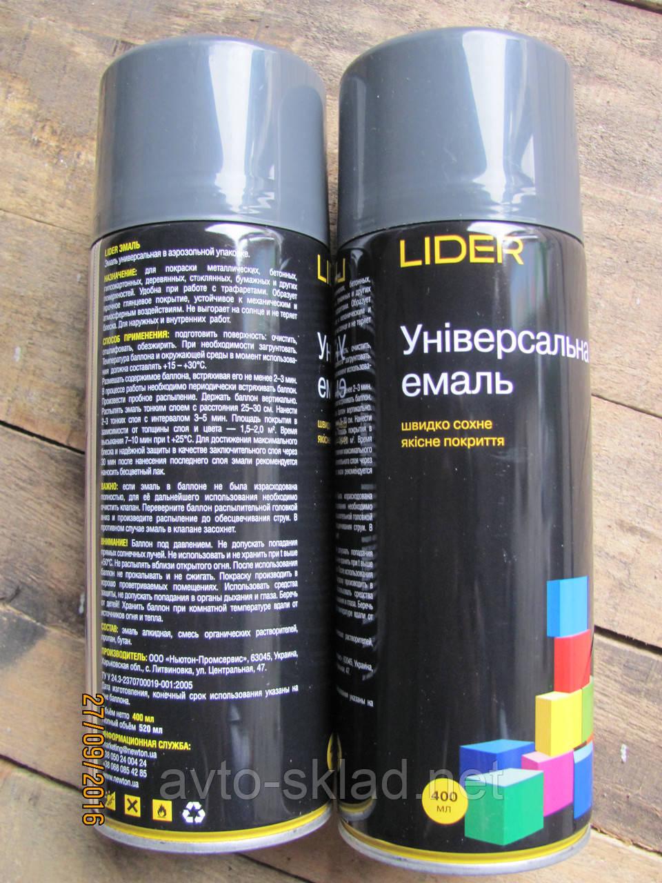Эмаль универсальная LIDER темно серая мокрый асфальт